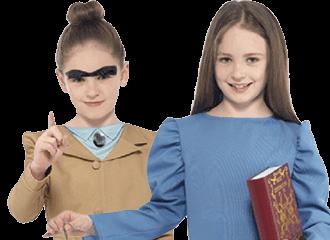 Matilda Outfits